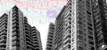 Neoliberalismo, regulación ad-hoc de suelo y gentrificación: el historial de la renovación urbana del sector Santa Isabel, Santiago